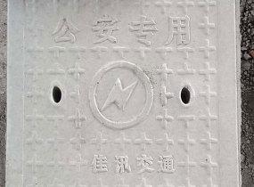 水泥混凝土井蓋生產加工