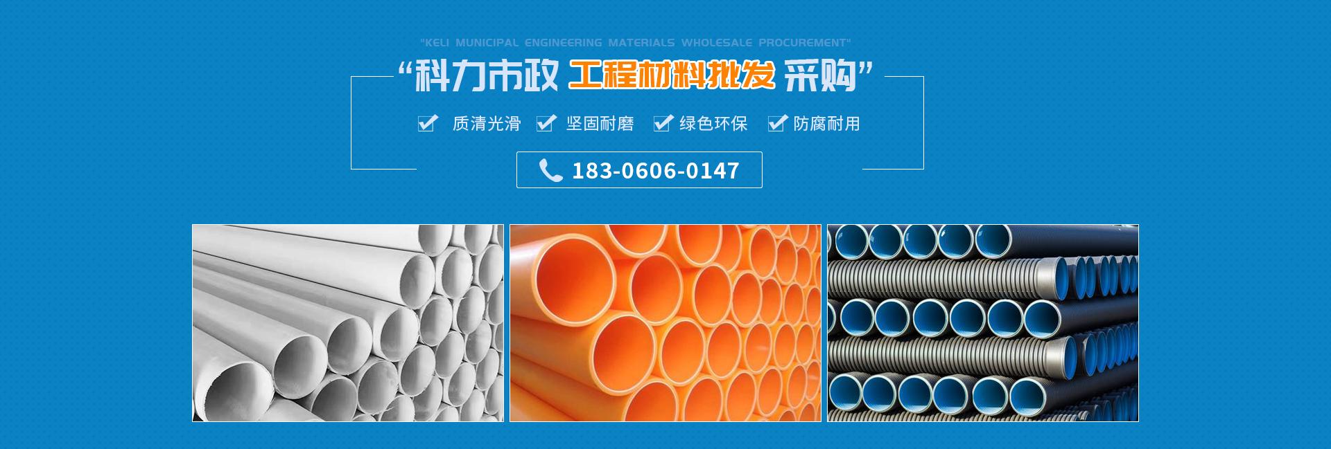 重慶隱形不銹鋼井蓋