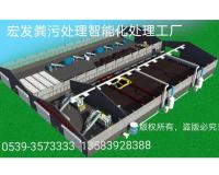 有機肥生產線設備供應商