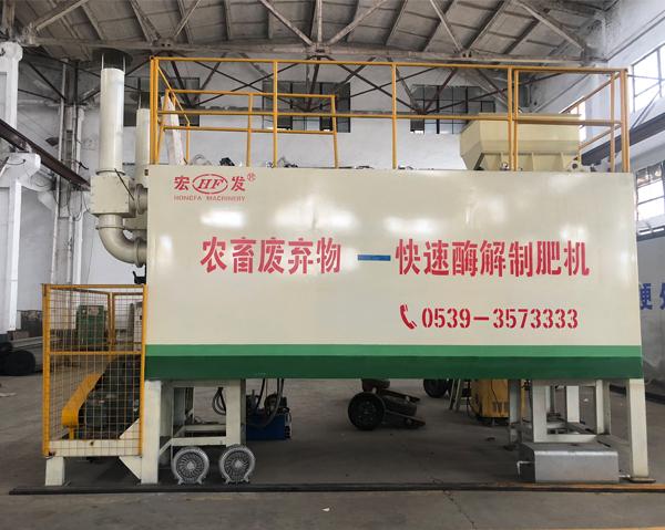 有機肥生產線設備廠