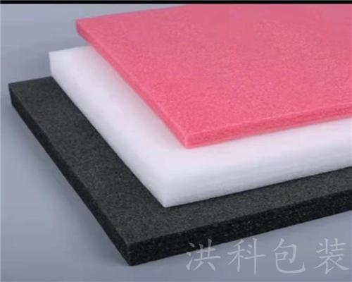 包裝材料EPE珍珠棉