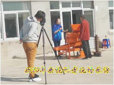 央視采集錄制