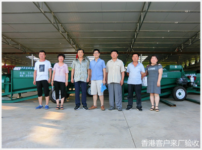 香港客戶來廠驗收