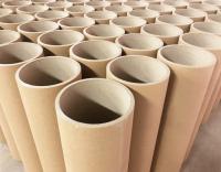 熔喷布纸管