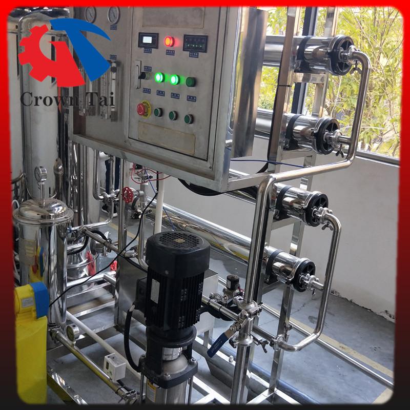 反滲透水處理機組