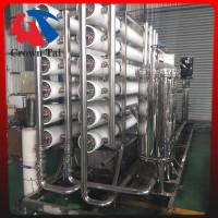 全自動水處理設備