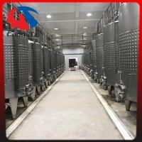 葡萄酒生產線