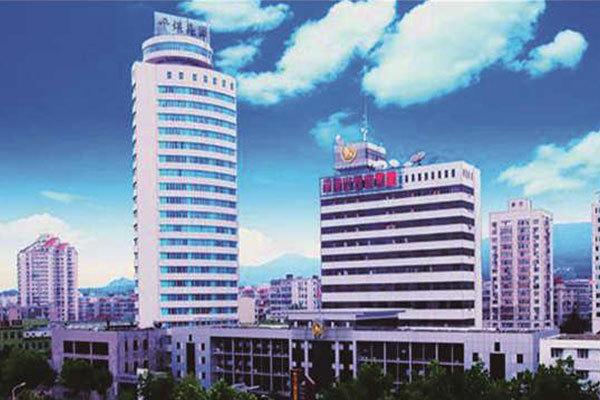 中國平煤神馬能源化工集團
