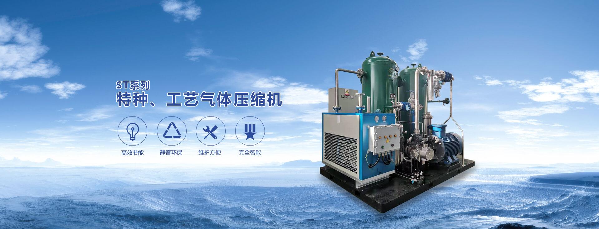 水潤滑空壓機