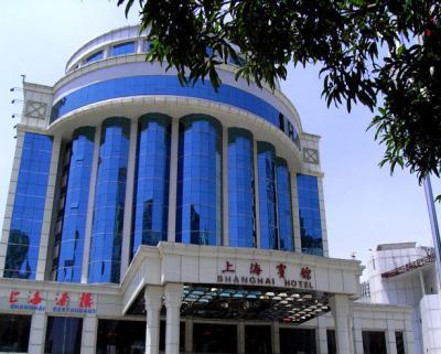 廣東省深圳市上海賓館