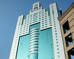福建省泉州市悅華酒店