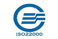 ISO22000食品安全認證