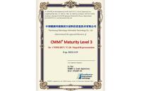 CMMI證書2