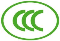 CCC產品強制認證
