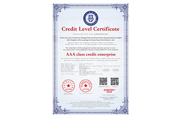AAA級資信企業(英文版)