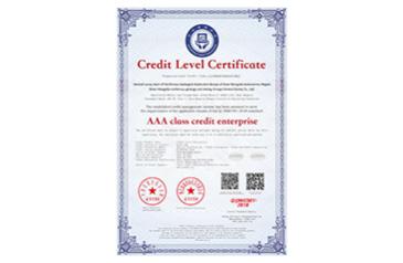 通遼AAA級資信企業(英文版)