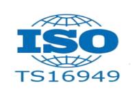 ISO/TS16949汽車行業質量管理體系認證