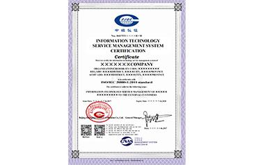 通遼信息技術服務管理體系認證證書(英文版)