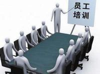 企業培訓有哪些作用?