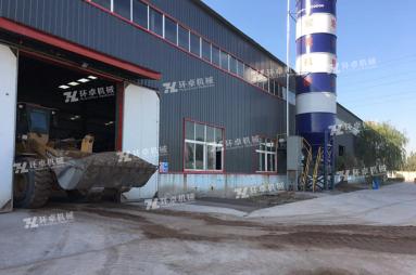 山東淄博爐渣資源化綜合利用中心
