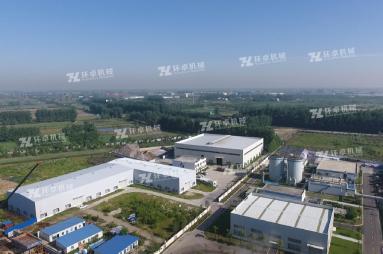 湖北仙桃爐渣資源化綜合利用中心