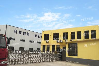 安徽阜陽爐渣資源化綜合利用中心