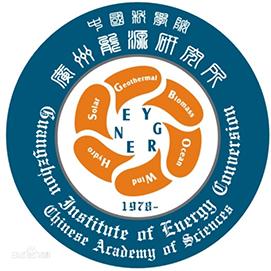 中國科學院廣州能源研究所