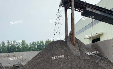 巴中環保砂