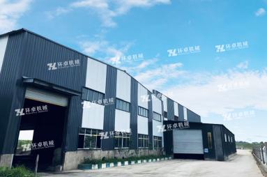 安徽阜南爐渣資源化綜合利用中心