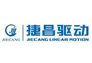 天津企業管理軟件