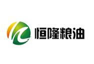 天津財務軟件