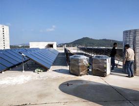 星月实业500平方太阳能热水工程+10台5匹热泵工程