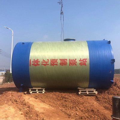 預制式一體化提升泵站