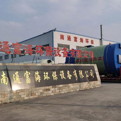 污水一體化提升泵站