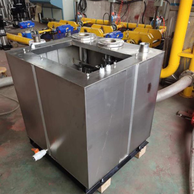 自動油水分離器