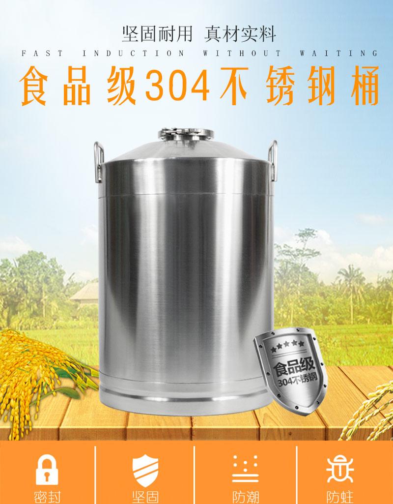 小瀘型桶價格