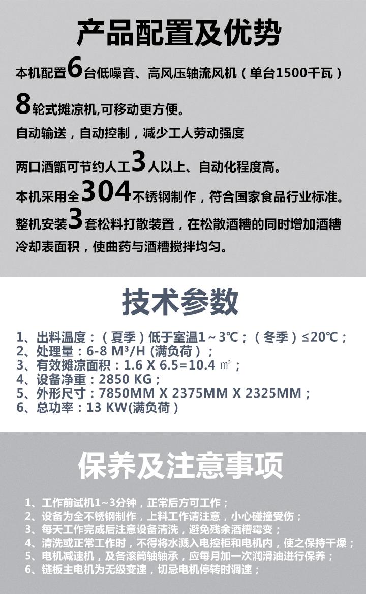 不銹鋼攤涼機定制價格