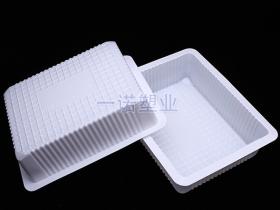 包裝塑料盒