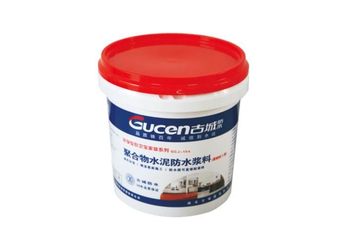 GCH-102 聚合物水泥防水漿料(柔韌II型)