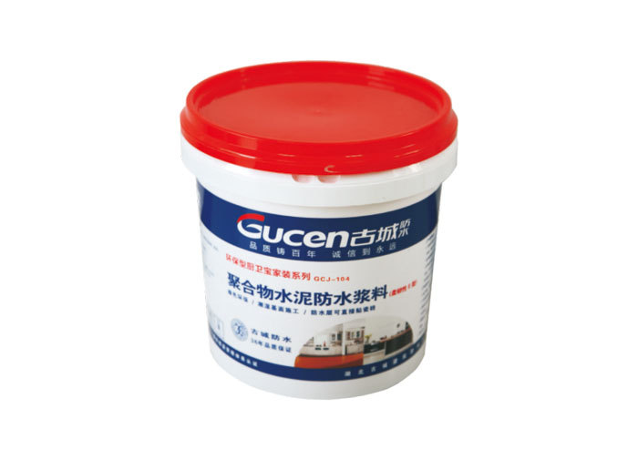 昆明GCH-102 聚合物水泥防水漿料(柔韌II型)