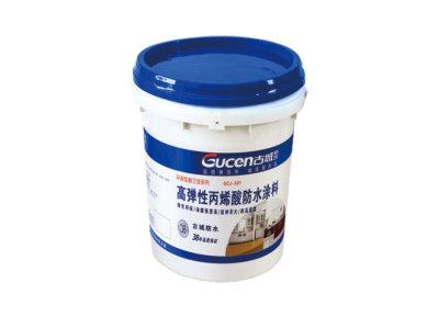 GCH-104 高彈性丙烯酸防水涂料