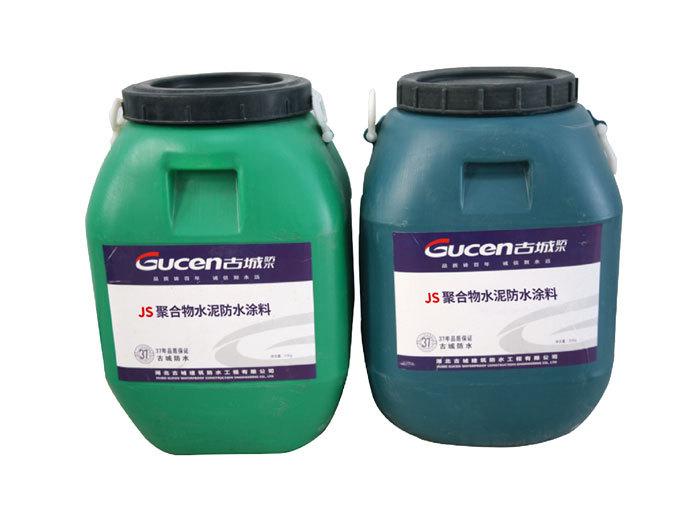 昆明GCT-3504 JS聚合物水泥防水涂料