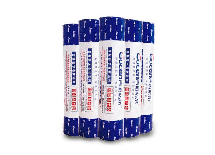 昆明GCAPC-3501自粘聚合物改性瀝青防水卷材