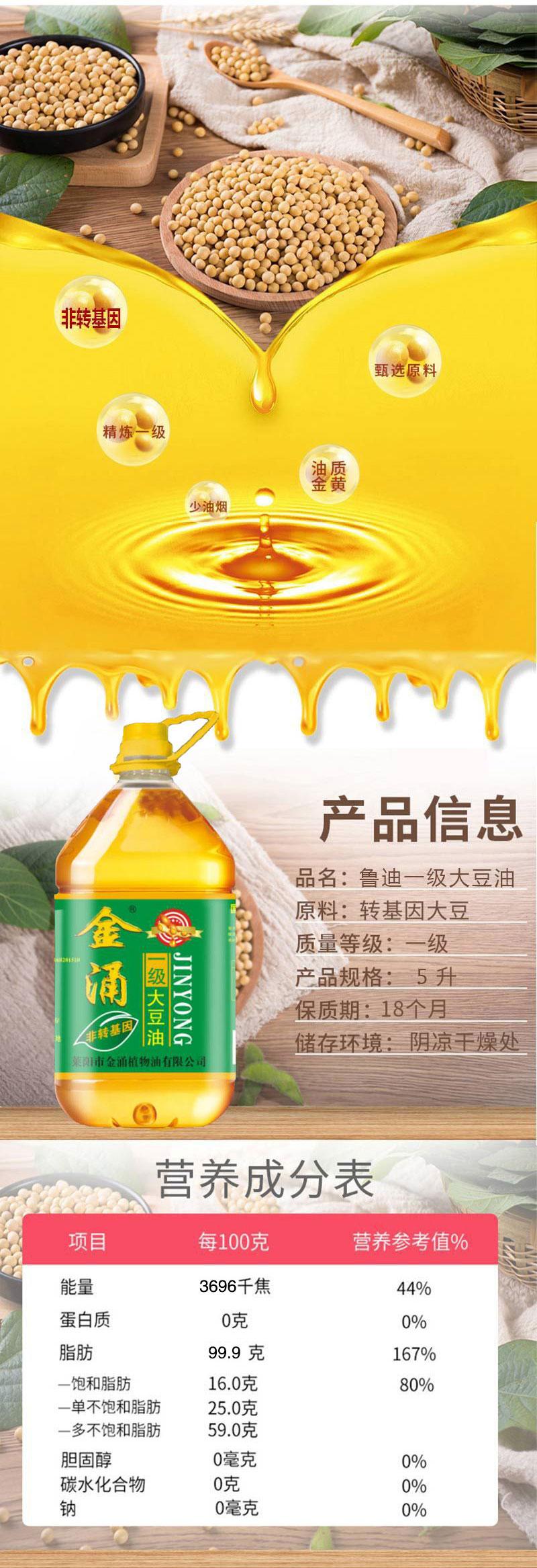 大豆油厂家