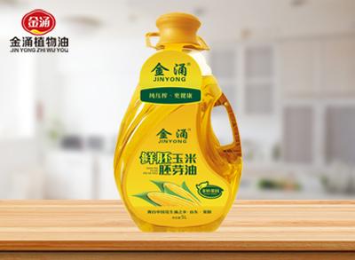 金涌鲜胚玉米胚芽油