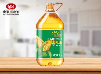 新胚玉米油