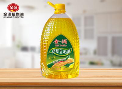 金涌玉米油