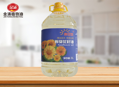鲜葵花籽油