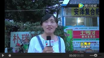 成年版快猫杯青州首届广场舞大赛总决赛(完整版)