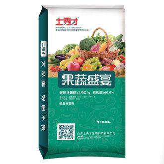 果蔬盛宴(60%有机质)